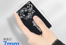 您有一封金泰克SSD的性能诊断书待接收!