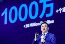 AI助推智慧生活,巨头抢智能家居市场