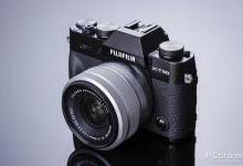 富士X-T30相机:复古风微单相机新选择