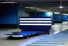 法国机场使用机器人代客泊车
