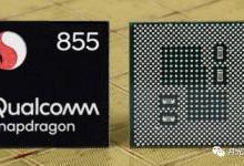 骁龙855隐藏性能:支持1.92亿像素传感器