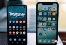 为什么三星S10E比iphone XR更值得买?