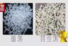 315曝光医疗废物黑色产业链!