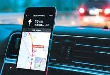 数字压力和高度传感器将推动智能手机的发展