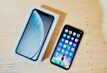 iPhone XR不断降价,苹果黔驴技穷?