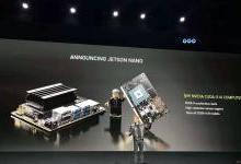NVIDIA推人工智能计算机