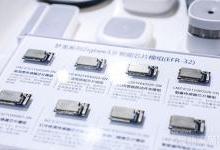 威士丹利智能芯片模组发布