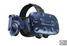 HTC宣布将为Vive Pro提供唇部追踪模块