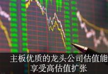 科创板对中国半导体是利还是弊?