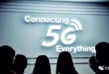 5G商用在即,浅谈5G新空口物理层