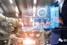 一文看懂 什么是工业现场数据管理?