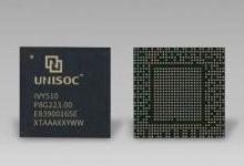 新中国芯片巨头诞生:推5G7nm芯片