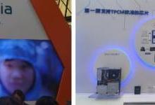 直击2019慕尼黑上海电子展