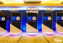 天合光能推出四大全新系列组件