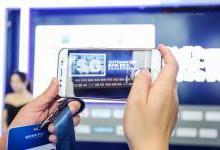 移远通信物联网生态大会,助推IOT革新