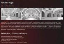 AMD终于也有自家的光线追踪技术了!