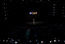 苹果春季发布会四大服务登场