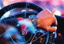 博鳌亚洲论坛2019年会今日开启 试点智能网联汽车服务