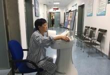 钛米机器人获B+轮投资 加速对智慧医院赋能