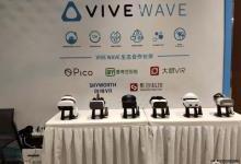 高通与HTC合作将VIVE WAVE预装在芯片中