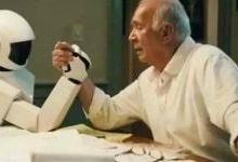 AI防老?人工智能或成老龄社会福音
