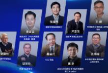 一文了解第四届中国上海国际人工智能展