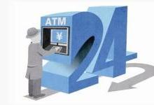 ATM機轉賬調整 減少誘騙詐騙事件