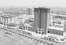 建设创新型县(市) 推动高质量发展