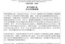 """北京奔驰获8.92亿美元增资 """"鸡贼""""的北汽"""