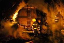 云南在建隧道爆炸具體情況一覽