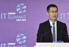 2019 IT领袖峰会:5G和AI主导的新未来