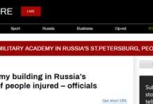 俄羅斯圣彼得堡一軍校大樓發生爆炸