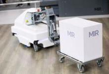 慕尼黑上海电子展上的移动机器人是什么来头