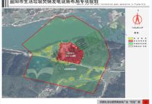 益阳生活垃圾焚烧发电设施布局专项规划