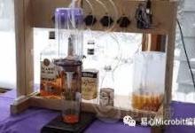 用Arduino打造会调酒的机器人