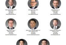 """未来中国半导体产业或将迎""""新一代""""公司"""