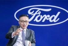 福特一切优势都要围绕中国市场需求