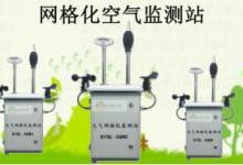 大气环境监测系统中应用到哪些传感器