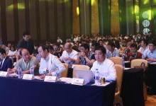 OFweek2019(第三届)中国高科技产业园区大会即将举行