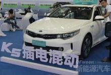 电子信息时代的新能源汽车解决方案