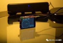 用Arduino制作一个S.M.A.R.T.智慧闹钟