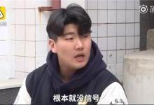 韩国用户吐槽5G,运营商:过两年就好