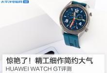 谁说国产智能手表没有高颜值时尚产品