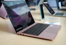 全新HUAWEI MateBook X Pro7999元起售