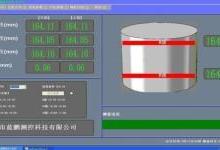 陶瓷圆柱体大直径测径仪测量步骤详解