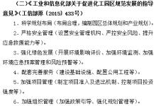 陕西启动危化品生产企业搬迁改造工作