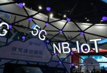2750亿美金加持背后 能否撑起美国5G梦?