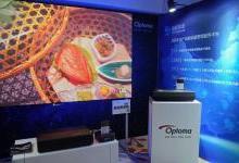 奥图码最新4K激光电视 P1亮相