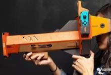任天堂Labo VR评测:从质疑到真香