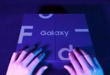 三星Galaxy Fold开箱上手